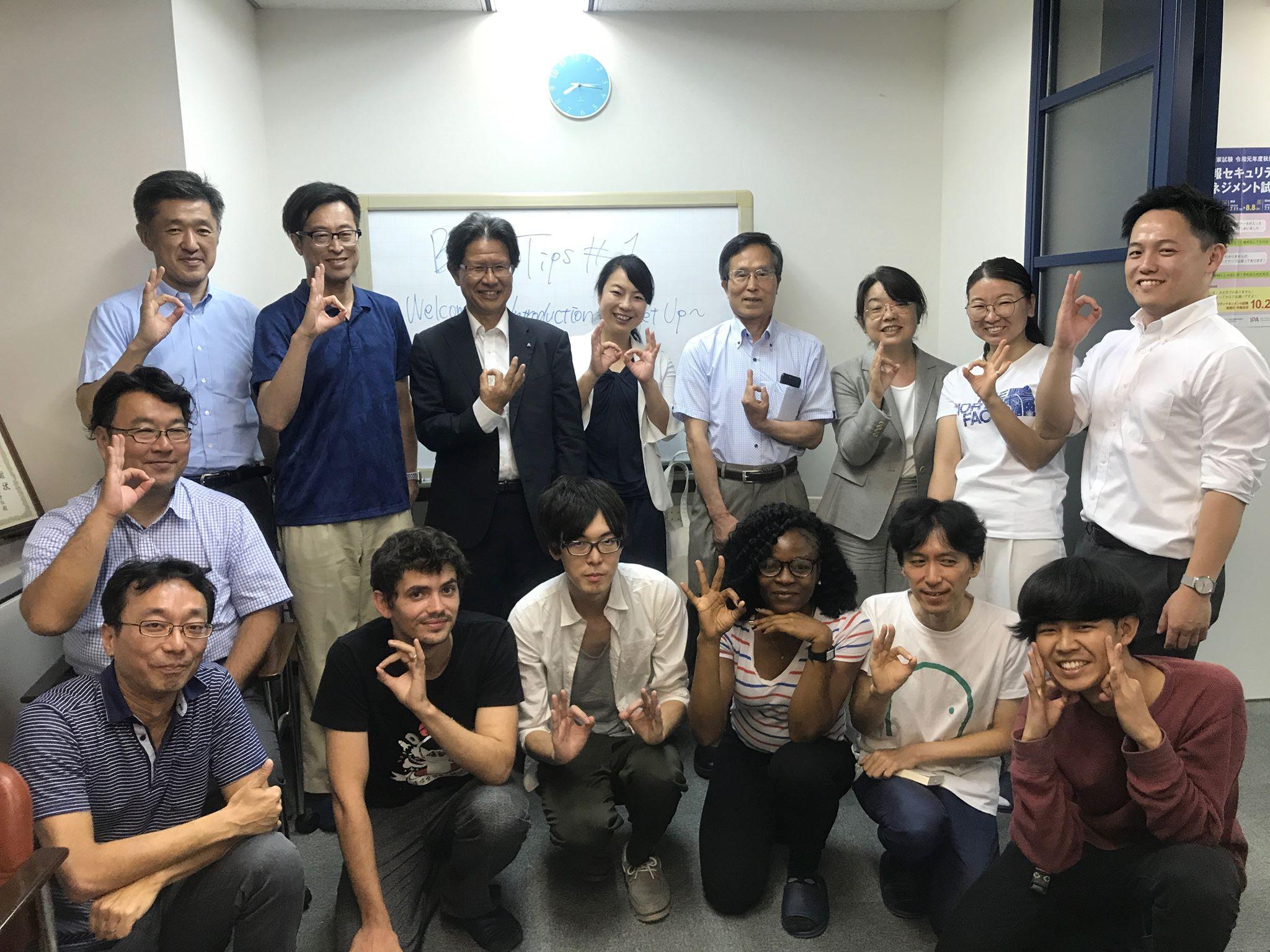 【満員御礼】7/31ブロックチェーン・ミートアップにご参加いただきありがとうございました!